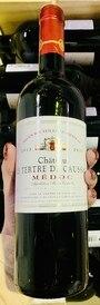 2013 Chateau La Tertre Medoc de Caussan (Bordeaux Blend) 90RP/91WS