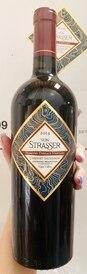 2014 Von Strasser Diamond Terraces Vineyard Diamond Mountain Cabernet