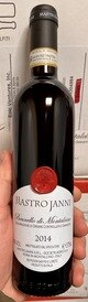 375ML Half Bottle 2014 Mastrojanni Brunello di Montalcino (91RP/91WE)