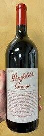 1.5L Magnum 2015 Penfold Grange Shiraz