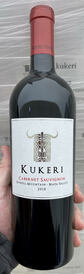 2018 Kukeri Howell Mountain Cabernet