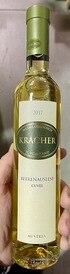 375ML Half Bottle 2017 Kracher Cuvee Beerenauslese (97D/95WE)
