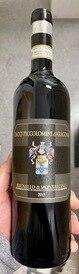 2015 Ciacci Piccolomini d'Aragona Brunello (#3 WE Top 100) 98JS/97WE