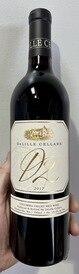 2015 Domaine Anderson Estate Chardonnay (90W&S/90WS)