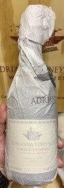2017 Catena Adrianna Vineyard White Stones Chardonnay (98JS/97RP)