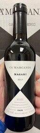 375ML Half Bottle 2017 Gaja Ca'Marcanda Magari (95RP)