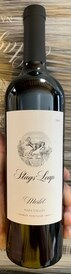 2018 Stags Leap Napa Valley Merlot