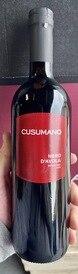 2019 Cusumano Nero D' Avola (91JS)