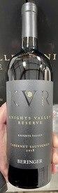 2018 Beringer Knights Valley Reserve Cabernet (95JS/94JD)