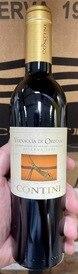 375ML Half Bottle (Desert Fortified Wine) 1991 Contini Vernaccia di Oristano Riserva (94W&S/93D/93V)