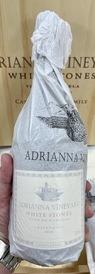2018 Catena Zapata Adrianna White Stones Chardonnay (98+RP/98JS)