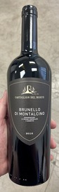 2016 Castiglion Del Bosco Brunello Di Montalcino (99JS/97D)