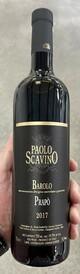 2017 Paolo Scavino Prapo Barolo (94RP)