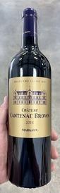2018 Chateau Cantenac Brown Grand Cru Margaux (97WS)